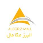 alborz-mall
