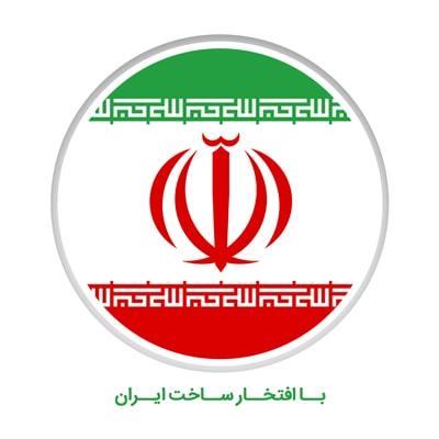 ماهان ویپ ساخت ایران